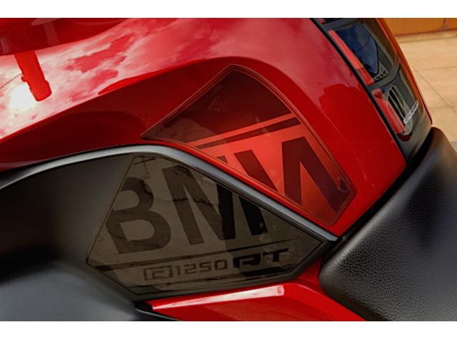 B02BMWR1250RTTSP